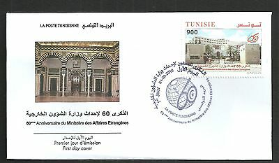 2016- Tunisia- 60th Anniversary of the Establishment of the Ministry of the Fore