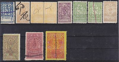 Mongolia Fiscal, Non Postal stamps 1c-$5 Unused/Used