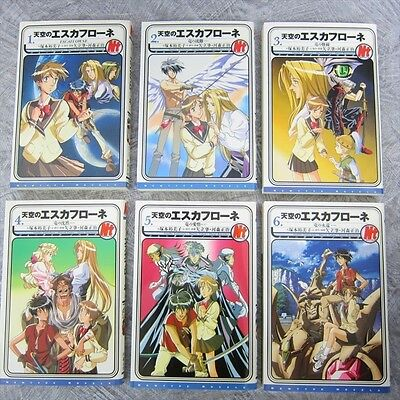 ESCAFLOWNE The Vision of Novel Set 1-6 Tenku no SHOUJI KAWAMORI Book KD