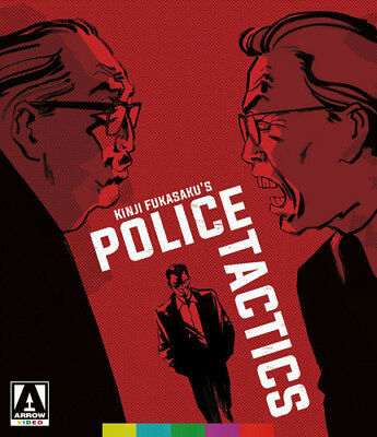 Battles Without Honor and Humanity: Police Tactics [New Blu-ray] With DVD, Sub