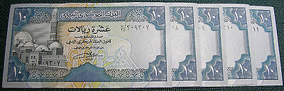 1990 Yemen, Consecutive Run Of Five 10 Rials Uncriculated Banknotes - P23