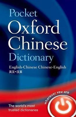 NEW Pocket Oxford Chinese Dictionary By Oxford Dictionaries  Paperback