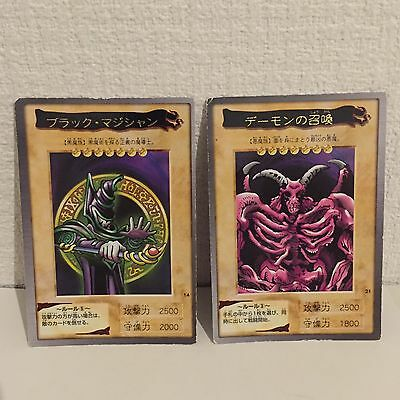 Very Rare !! JAPAN yu-gi-oh YUGIOH card Dark Magician Summon Skull BANDAI F/S