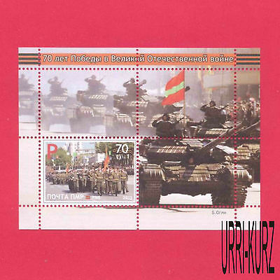 TRANSNISTRIA 2015 WWII Victory over Fascism 70th Anniversary Tanks Flag s-sheet