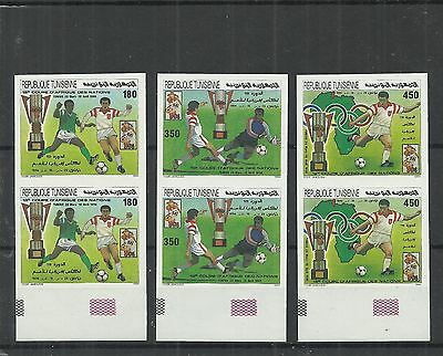 1994- Tunisia- Imperforated pair-19th African Nations Soccer Cup- Football