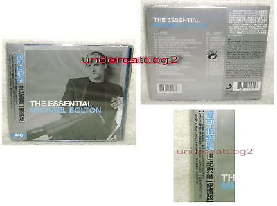 Michael Bolton The Essential 2011 Taiwan 2-CD w/OBI