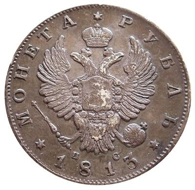 1813 Russia Silver 1 Rouble Alexander I Coin -Xf Condition Saint Petersburg Mint