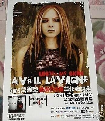 Avril Lavigne Under My Skin Taiwan Promo White Poster