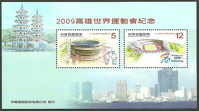 China Taiwan - World Games, Kaohsiung Block 149 postfrisch 2009 Mi. 3412-3413