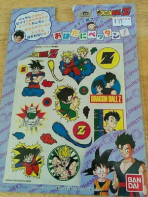1 sheet of Vintage new Dragon Ball Z tattoo by Bandai Made In Japan