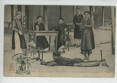 Mr Fancy Cancel French Indo-China Torture Picture Postcard to Lyon France #2523