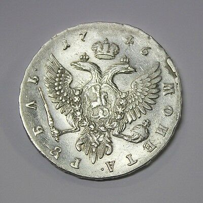 Russia Empire 1 Rouble Ruble 1746 ММД Б 118 Coin Silver Original