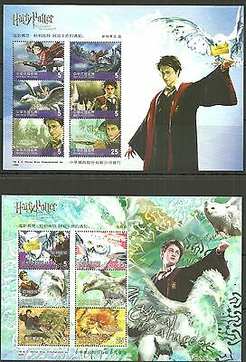 Taiwan - Harry Potter Block 104-105 postfrisch 2004 Mi. 2943-2954