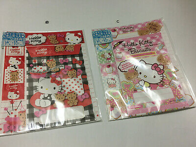 Japan Sanrio Original Character Letter Set:Keroppi or Hello Kitty or My Melody