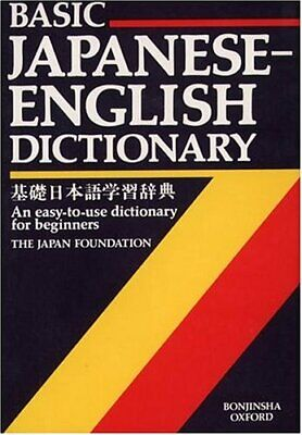 Basic Japanese-English Dictionary by Japan Foundation Paperback Book The Cheap