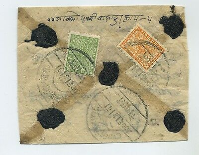 Nepal 1935/41 mixed issued registered Pashupati cover
