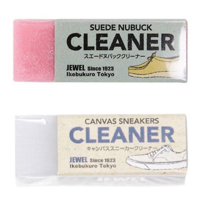 JEWEL CANVAS SNEAKERS SHOES CLEANER (Regular/Suede) JAPAN