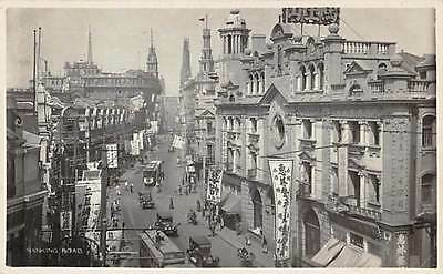 SHANGHAI, CHINA ~ NANKING ROAD OVERVIEW, TROLLEYS, REAL PHOTO PC ~ c. 1910-20