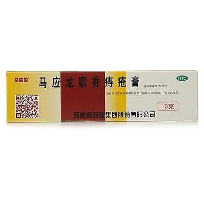 Hot Sale 10g Mayinglong Ointment Hemorrhoids Bleed Relief Musk Cream 1 Pack Tube