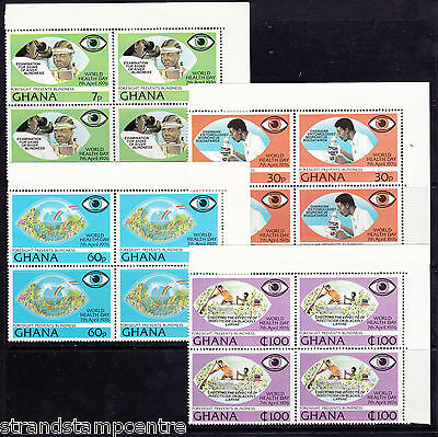 Ghana - 1976 Prevention of Blindness - U/M - CORNER BLOCKS of FOUR - SG 782-5