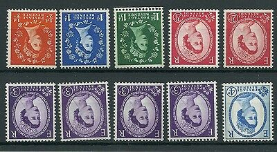 Sg 610wi-616awi Wildings Phosphor Inverted set 10 values UNMOUNTED MINT