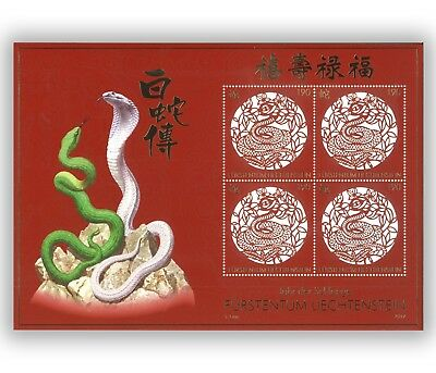 Liechtenstein  China Zodiac 2013 Year Of The Snake Cut Out Filigre Work Issue