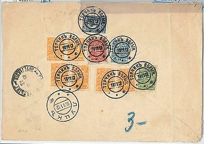 56359  - UKRAINE -  POSTAL HISTORY: COVER with very nice 5 colour franking 1912