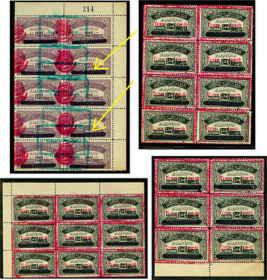 YEMEN KINGDOM 1964 CONSULAR OFFICIAL OVPT. SG R38, R58 MNH PLATE BLOCKS w ERROR