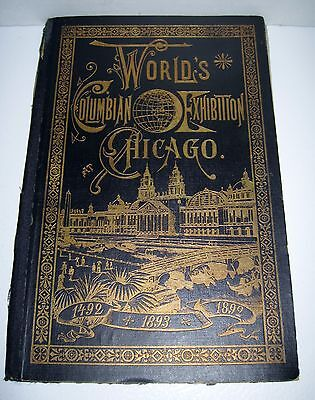 1893 World's Columbian Exhibition at Chicago Foldout Book Sepia Prints
