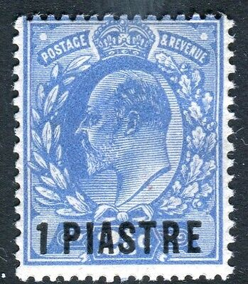 BRITISH LEVANT-1911 1pi on 2½d Dull Blue Perf 15x14 Sg 26a MOUNTED MINT V10283