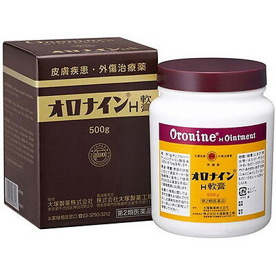 Oronine H Ointment Medicated Cream Acne, Cuts, Minor Burns Treatment Japan