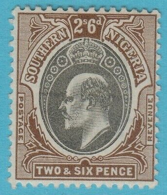 Southern Nigeria 17 Mint Lightly Hinged Og No Faults Extra Fine