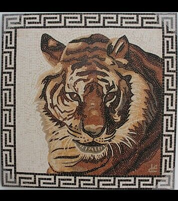 Roman style Mosaic Stone Panel with Tiger Within Borders • CAD $614.25