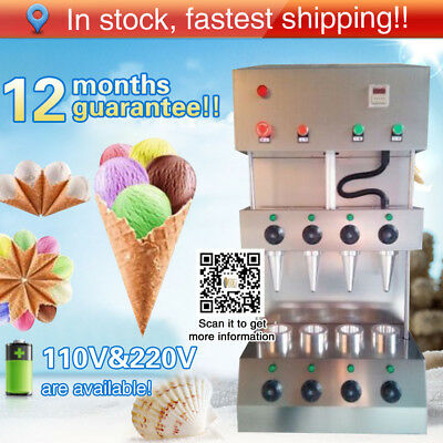 Free shipping 4 pcs stainless steel pizza cone machine,pizza cone maker machine