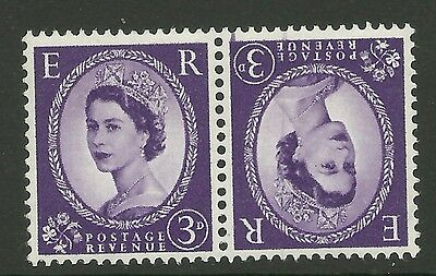 Sg 575 3d Wilding Tete Beche pair with Doctor Blade flaw UNMOUNTED MINT/MNH