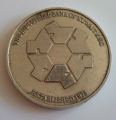 1973 the Inderstrial Bank of Kuwait Bank Silver Coin Medal for Long Faithfull
