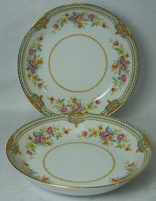 NARUMI Japan china FIESTA pattern Soup or Salad Bowl - Set of Two (2) - 7-3/4""