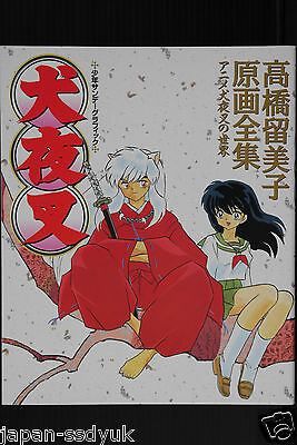 JAPAN InuYasha Illustration: Rumiko Takahashi Graphic Artbook