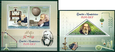 Dmitry Mendeleev Science Chemistry Russia Ivory Coast MNH stamp set 2val and s/s