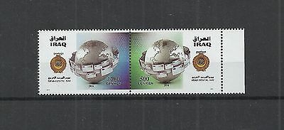 2016- Iraq- Joint Issue-Arab Post Day- Strip of 2 stamps - MNH**