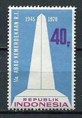 38209) INDONESIA 1970 MNH** Independence 25th anniversary