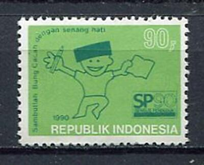 38337) INDONESIA 1990 MNH** National census 1v
