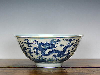 Fine Chinese Ming Chenghua Style Blue and White Phoenix Dragon Porcelain Bowl