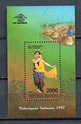 38386) INDONESIA 1997 MNH** Art & culture s/s