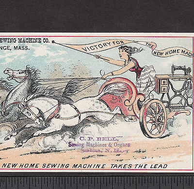 Ben-Hur Chariot Race New Home Sewing Machine Circus Horse Nashua NH Trade Card
