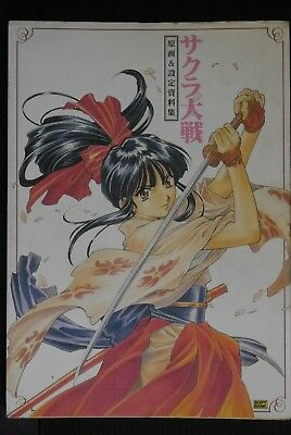 Sakura Wars Material Collection art book w/Poster OOP