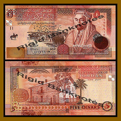 Jordan 5 Dinars, 2008 P-35c (ZZ) Replacement Unc
