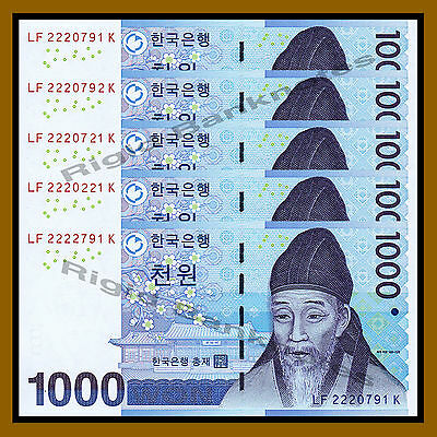 5 Pcs x South Korea 1000 Won, 2007 P-54a Unc