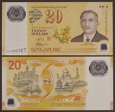 Singapore 20 Dollars, 2007 P-53 Singapore-Brunei Comm Issue Polymer Unc
