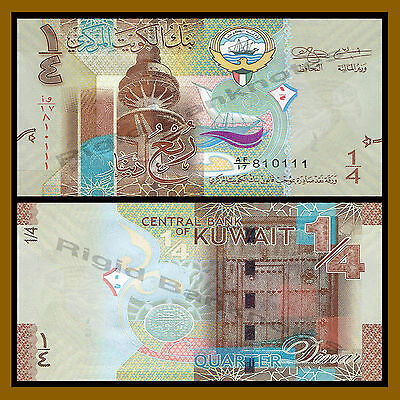 Kuwait 1/4 (Quarter) Dinar, 2014 P-29 Liberation Tower & Wooden Door Unc